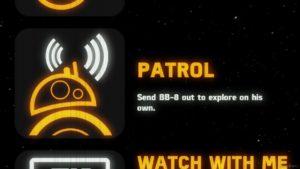 Режим патрулирования